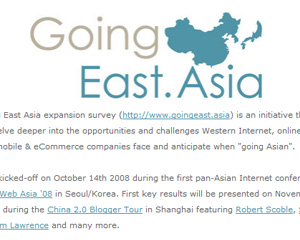 .Asia: A Gateway for European SMEs to Enter Lucrative Asia Market