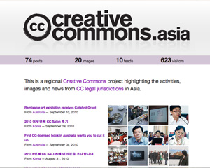 DotAsia and Creative Commons Join Forces to Foster Creativity and Sharing in Asia