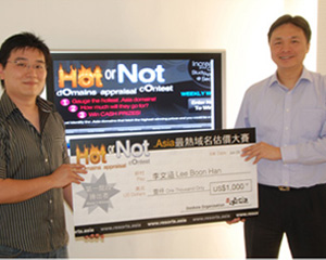 Discover.Asia Reach US$112,111 as Hot-or-Not Contest Excitement Continues
