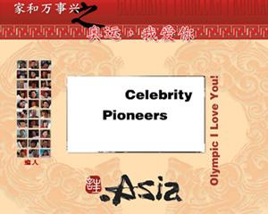中国奥运及演艺明星启用 .Asia 域名