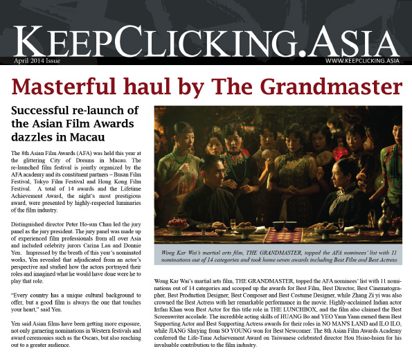 KeepClicking.Asia Newsletter April 2014 Issue Released