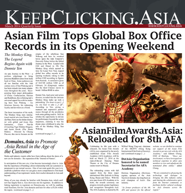 KeepClicking.Asia Newsletter March 2014 Quarterly Issue Released