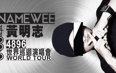 Namewee, a singer proud to be an Asian
