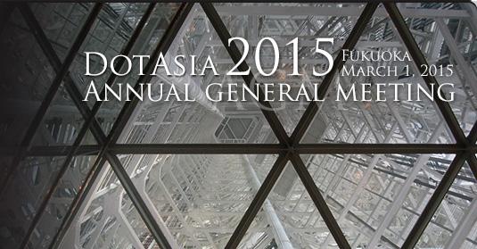 DotAsia AGM 2015, Fukuoka