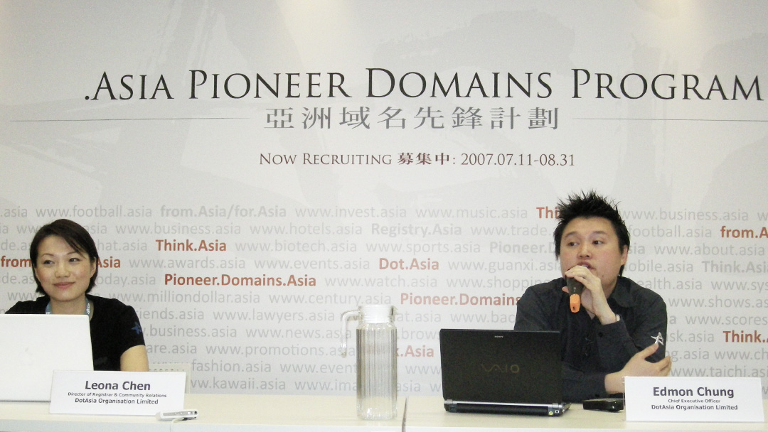 .Asia Pioneer Domains Program Press Conference