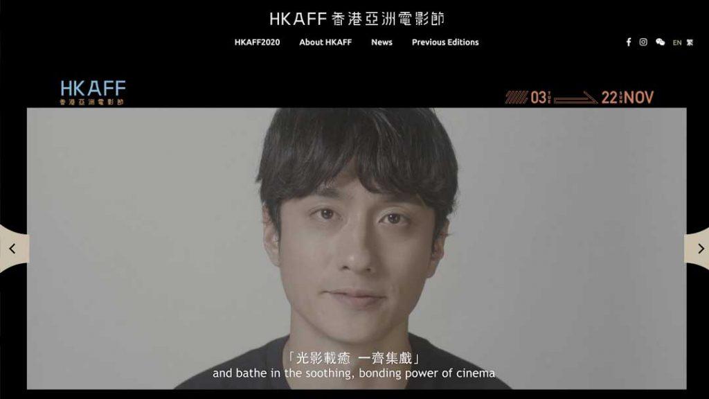 HKAFF.Asia