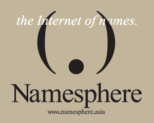 Namesphere.Asia - the Internet of Names