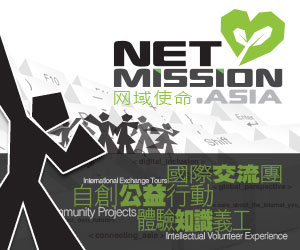 NetMission: Youth Participation & Power